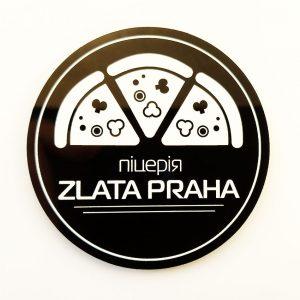 """Zlata Praha pizza place"" badge by Vizinform"
