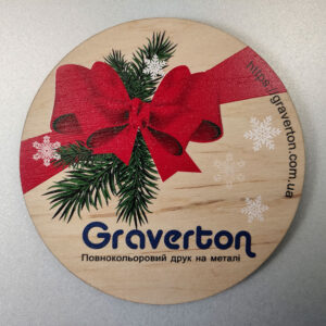 Graverton cup coaster by Vizinform