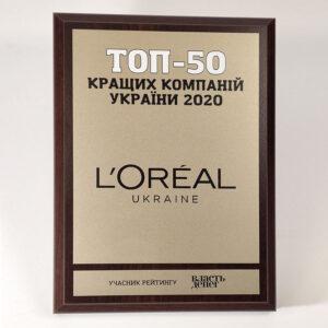 """""""Top 50"""" certificate"""