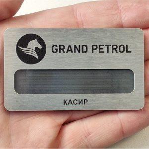 "Silver ""Grand petrol"" badge by Vizinform"