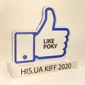 """Like of the year"" acrylic award by Vizinform"