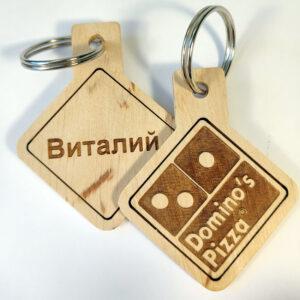 """Domino's Pizza"" plywood keychain by Vizinform"