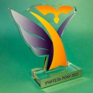 """""""Teacher of the year"""" acrylic award by Vizinform"""