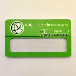 """""""upg"""" badge by Vizinform"""
