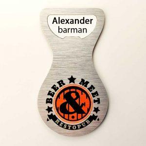 """""""Beer Meet"""" badge by Vizinform"""